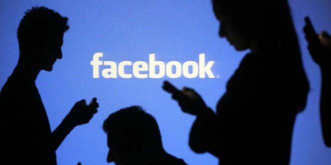 Facebook Hesap Varisinizi Seçtiniz mi?